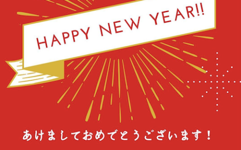 【A Happy New Year】